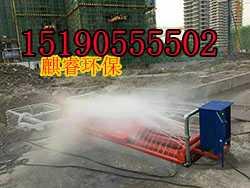 泸州在工地用洗车平台专业快速\怀化市