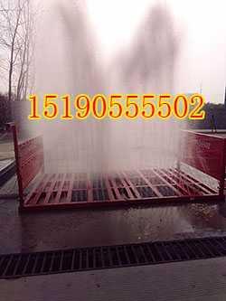 萍乡市工地洗车机,工地自动冲车平台