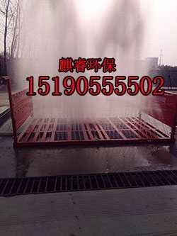 睢宁县工地洗车机,在工地用洗车平台