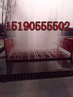 衡水建筑工地洗车机,工地自动冲洗设备