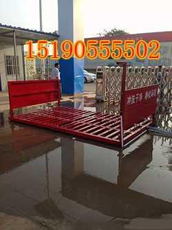 吴中区工地洗车平台,郑州建筑工地车辆