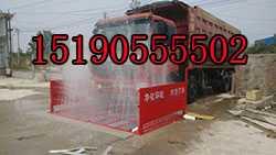 南京工程车辆冲洗设备报价_铜陵市建筑
