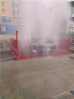 报导:张家花山区修建工地洗车机台定制热线-自动