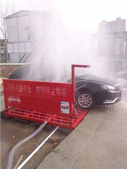 遵义工地洗车途径报价报价上门设备-和谐作便利】