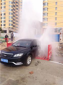 新闻:松原建筑工程洗车配备哪里买麒睿 优惠-资本信息【图】