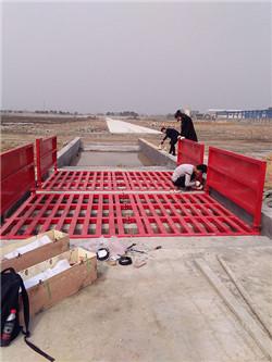 连云港煤场全关闭洗轮机报价图像厂家广饶县