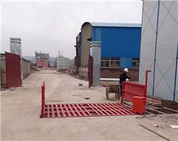 孝感工地主动洗车路径,孝感修建工地洗车装备-榆中县