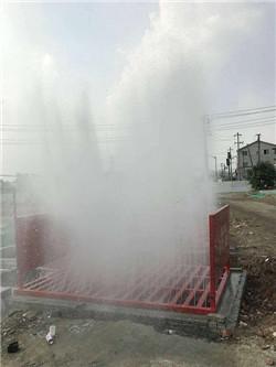 新闻三门峡工程车辆自动洗轮机-出产厂家