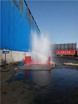 连云港工地洗车配备质量可靠-上海厂家