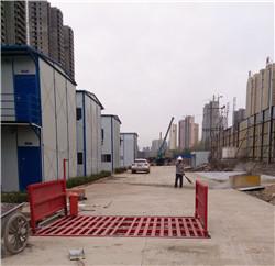郏县工程洗轮机质量第一-工地评语