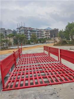 临沧镇康修建工程主动冲刷路径工业级洗轮机-临沂厂家