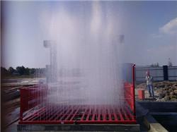 白银工程车辆洗车机工程洗车台-杭州厂家