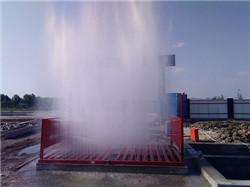 湄潭专业制造工程洗yabo88下载亚博体育「信誉网站」-洗车台点此