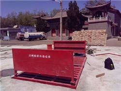 新闻:双鸭山修建工程洗轮机环保首选-厂家地址