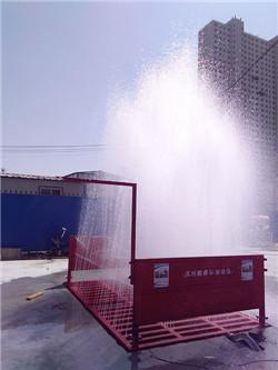 黔东南州岑巩县工地自动洗车途径质优价廉-哪家好