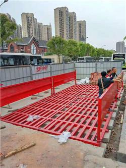 新闻:陕西商洛建筑工程洗车配备等待来电麒睿 优惠⑺