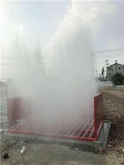 苏州工地洗车机无锡工程冲洗台-西安