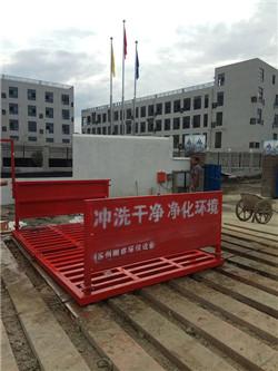 江門市工程車洗輪機廠家洗車臺供給免費征詢東寶區