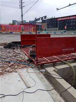 资讯:荆州工程洗车台修补定心-红安县