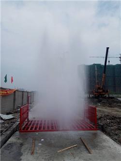 合肥工地洗车机,舟山市工程自动冲车槽-S