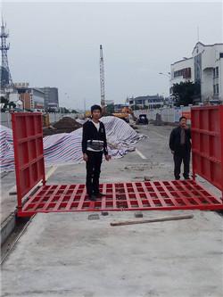报道:宿迁工地自动洗轮机:可开-江苏的报价