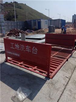 厂家新闻:蜀山区建筑工程洗车机备再次来袭⑺