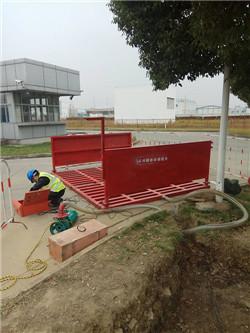 乐山工程洗轮机现货供应⑹