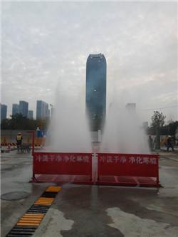 贵港工程车辆冲刷门路  工地洗车机厂家直销-弗成以缺少的一有些