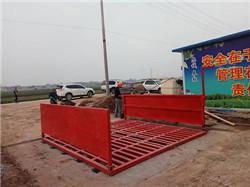 调和龙江订购工程洗轮机公司-修建