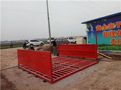 桂林矿山车辆冲刷门路工程洗车装备-修建