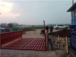 惠州泥头车洗车槽报价信息-装备厂家》