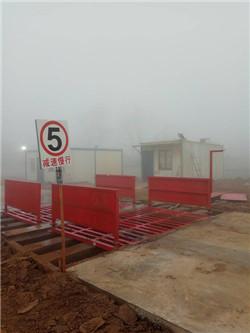 山东聊城全封闭洗车机规范新闻信息-河南厂家