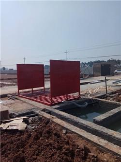 喀什渣土车辆洗车棚建筑工程洗车机-出产厂家
