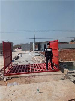 随州市水泥厂洗轮机配备报价图像ZS8811乌马河区