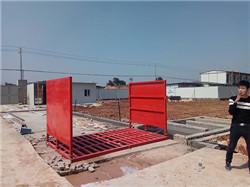 黔南州罗甸县工地洗车门路设备筹划【图】-上海报价