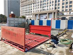 新闻广州工地自动冲洗台建筑工程洗轮机-a