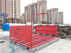 忻州渣土車輛沖刷路徑批發七星區