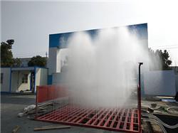 甘肃建筑工程洗车台工程洗车槽-新的供给