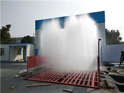 赣县建筑工程洗轮机(质量有保证)报价惠-多少钱(新闻资讯)