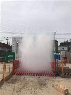 六盘水六枝工地洗车配备设备方案【图】-报价