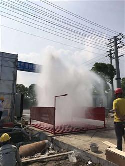 韩城定制洗车机-修建厂家